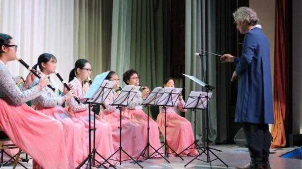 Концерт «Корейские мотивы» (27.08.15)