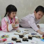 Дни корейской культуры