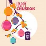 happy-chuseok-day-or-mid-autumn-festival-korean-holiday-harvest-festival-vector-illustration-words-in-korean-meaning-good-time-for-chuseok